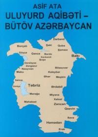 Asif-Ata_-Uluyurd-Aqibeti-200x279