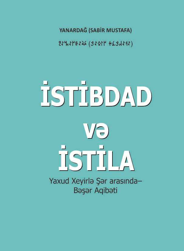 Istibdad_ve_istila2